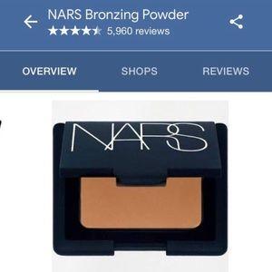 BNIB NARS bronzing Powder Travel Size  - Laguna